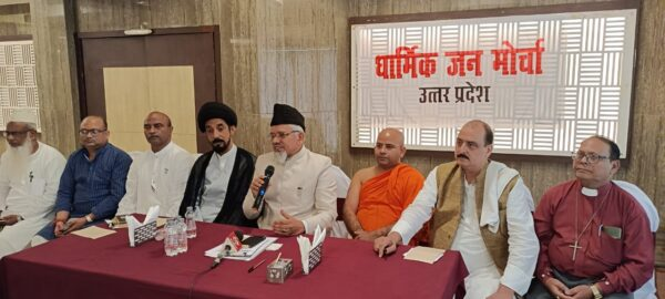 Dharmik Jan Morcha Formed in UP to Promote Peace, Brotherhood